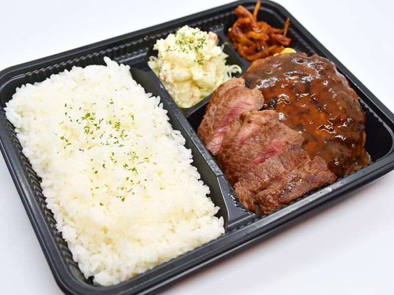 黒毛和牛入りハンバーグとハンキングテンダーステーキ弁当
